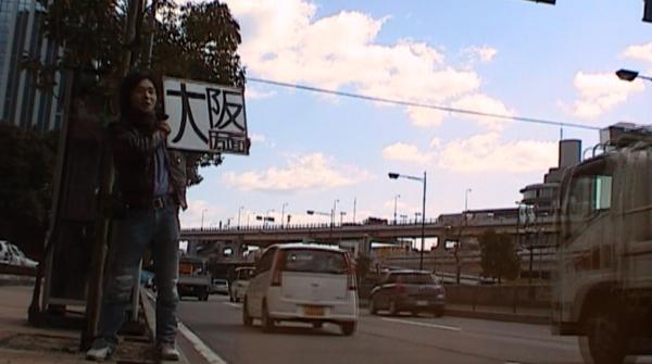青空ヒッチハイクin兵庫2.jpg
