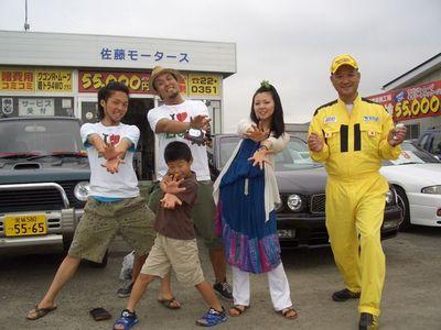 佐藤さんと大奈と俺・まっちゃん・たもちゃんin佐藤モータース