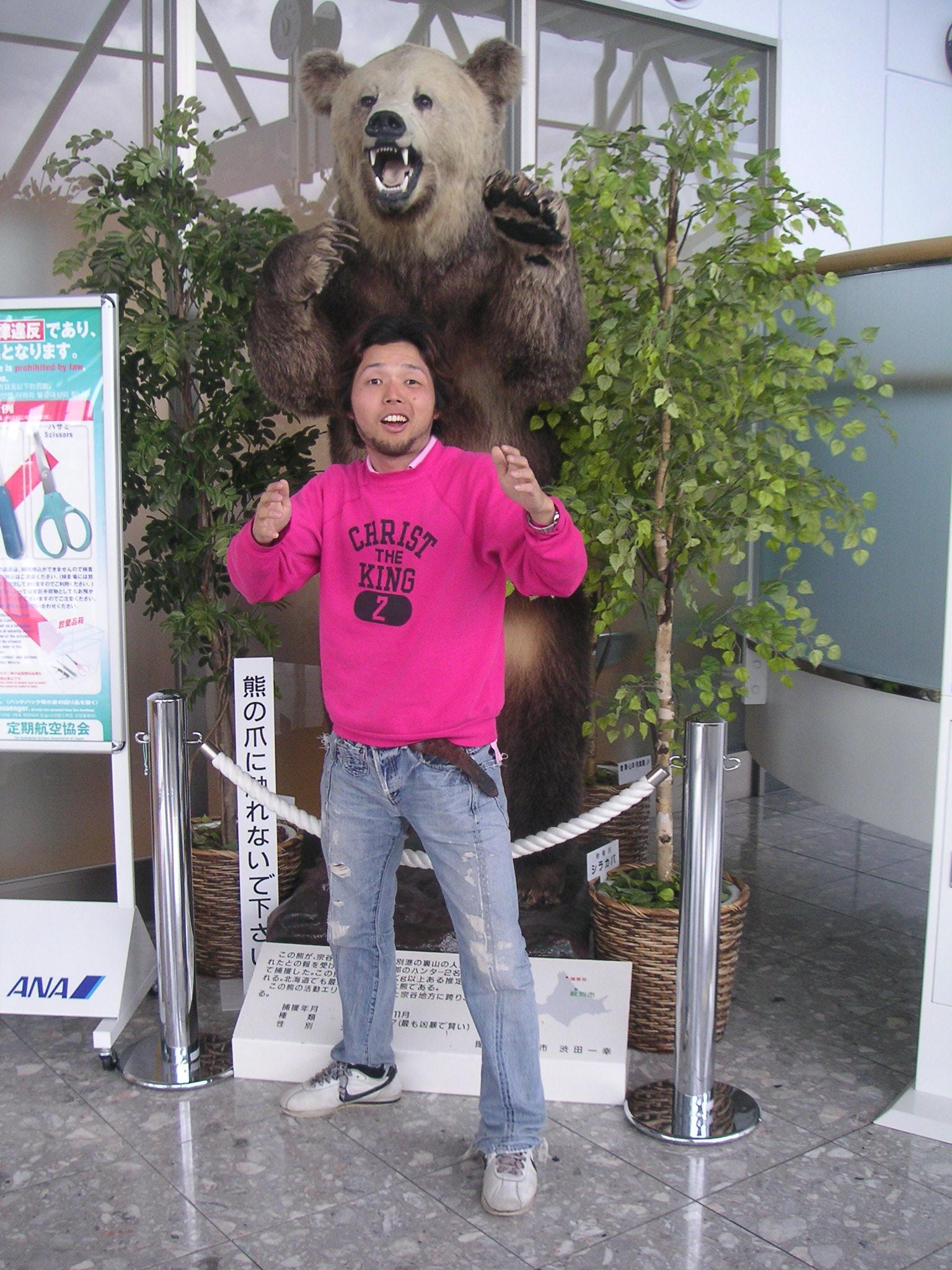 オホーツク紋別空港?の内の剥製の熊と僕