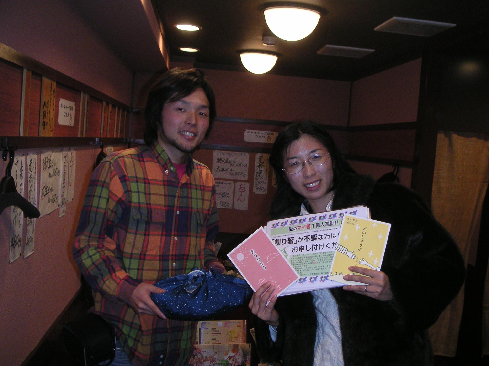 エコわらしべ長者in長崎
