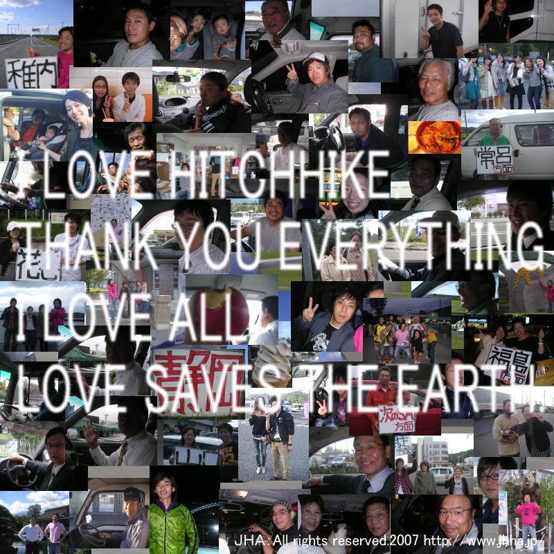 北海道ヒッチハイク写真