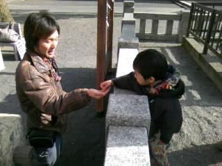 エコわらしべ長者in佐賀